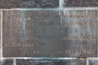 nederland 2011, den bosch, torenstraat, de vogel van sint jan
