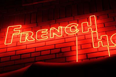 French Hotel — North Berkeley's Gourmet Ghetto
