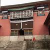 klooster Tengboche