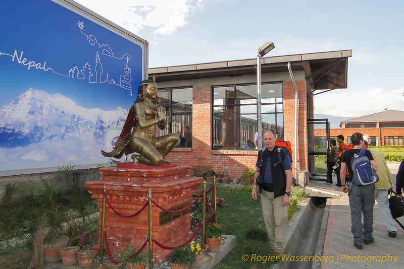 Kathmandu airport
