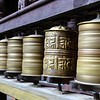 Prayer Wheels, Bhaktapur