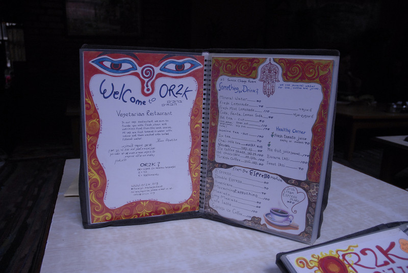 Menu at the OR2K resturant....excellent food, great atmosphere.