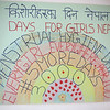 Artwork at Days for Girls