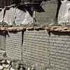 Mani wall.