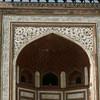 Entrance to Taj Mahal