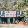 Road Outside Kathmandu