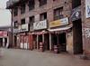 Grocery Store, Kathmandu, Nepal (Bronica 645)