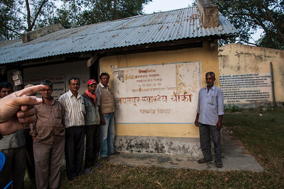 This is  the Nayanpur Health post, Dhangadhi, Siraha, 9 km from the town of Lahan. Bikash Gupta, Hitesh Karki, Roshan Gupta, and I visited it Thursday, Nov 8, 2012. Sangita Gupta, Bikash Gupta's sister, located the health post for us and will provide followup on how the SuitCase is utilized. If the figures are good, we hope to bring more units to similar posts scattererd throughout Nepal.