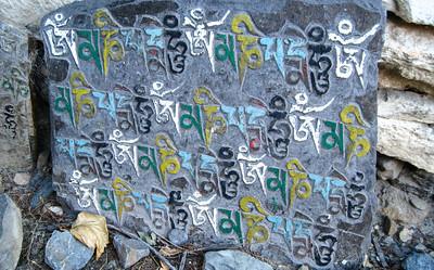 Sanskrit carved stones. Lower Mustang Valley, Nepal