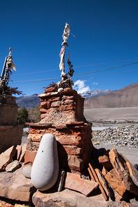 Chorten (stupa)—Mustang Valley, Nepal