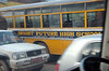 Nepali school bus 2: Kathmandu, December 2007
