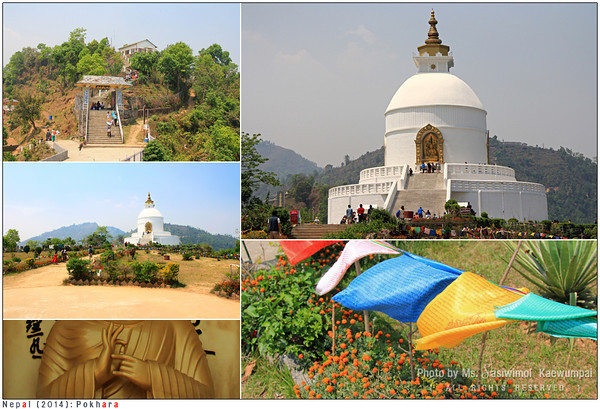 World Peace Pagoda (Shanti Stupa), on the Peak of Anandu Mountain in Pokhara.