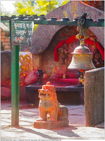 Metal bells offered by devotees at Kali Temple, Dhulikhel, Nepal