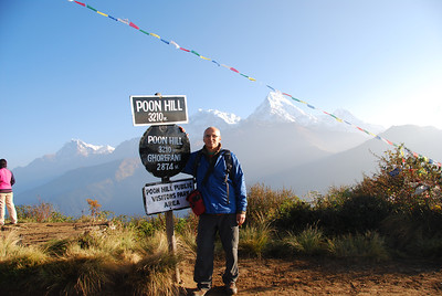 223 - Poon Hill sign