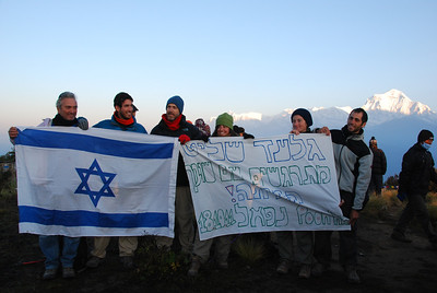 200 - Gilad Shalit is free