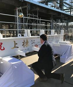Jotoshiki ceremony - preparation