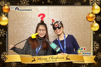 New Deantronics - 2017 Holiday Party