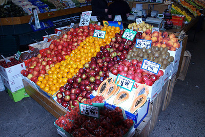 Fruit stand in Central Market