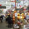 104 City Market, St John, New Brunswick, Canada