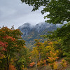 Misty morning at Franconia Notch