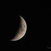 Crescent Moon 2013