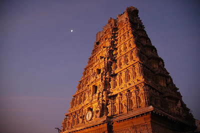Charmundi Temple - for Anand: THIS IMAGE : print available for purchase
