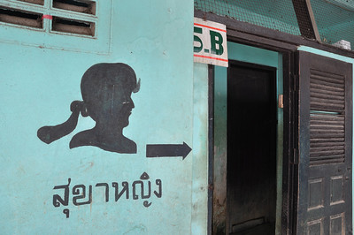 The toilet sign in a border town in Burma