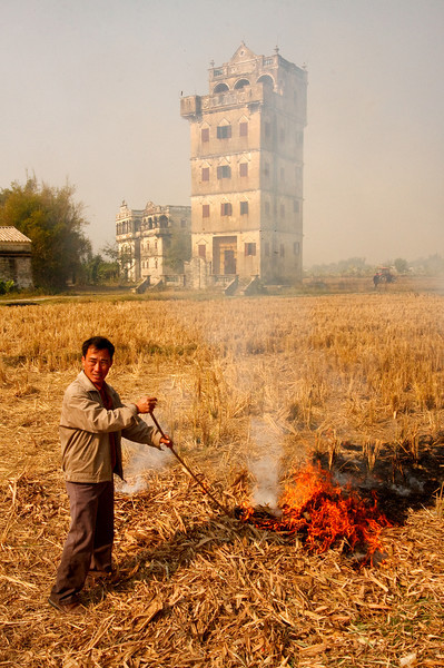 Controlled Burn, Kaiping