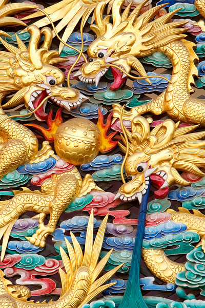 Golden Dragons, Guilin