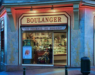 Boulanger Le Fournil De Nogent