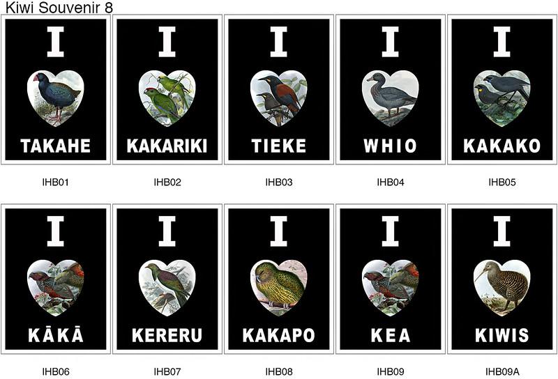 Kiwi - Souvenir Range
