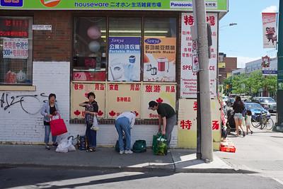 Spadina Ave., Toronto