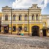 Outside the Theatre, Kiev, Ukraine