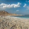 Shores of the Dead Sea, Israel