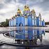 St Michael's Monastery Church Reflected, Kiev, Ukraine
