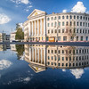 The National University of Kiev Reflected, Ukraine