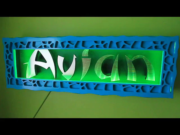 Avian's light box
