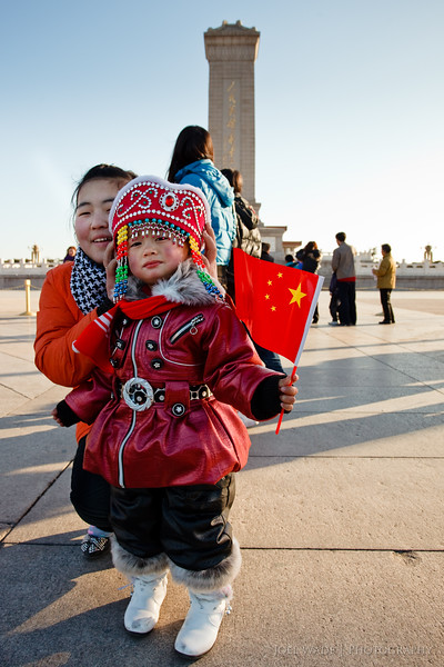 Young China - Beijing