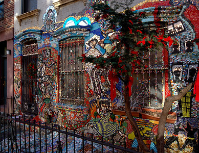Wyckoff Street house decorated with murals from cut glass in Boerum Hill Brooklyn