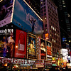 New York City : 1 gallery with 53 photos