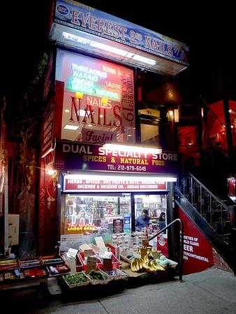 Indian Restaurants 1st Ave, Curio Shop, Veniero's, Sept. 26, 2009