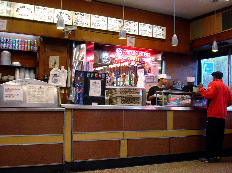"""The """"cheap"""" end.  Hot dogs $2.75.  Square knishes $2.75!  Hey, they should cost fifty cents!"""