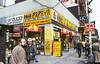 86th Street and Third Avenue, Manhattan, around February, 1987.  Ektachrome 800.