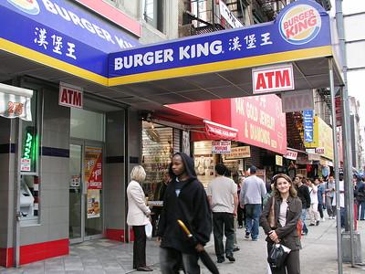 New York - 2004