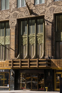 New York building facade