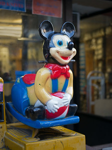 Mickey Mouse ride shoe repair store Williamsburg
