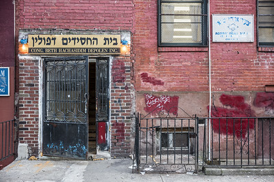 Congregation Beth Hachasidim Depolen Inc Lower East Side