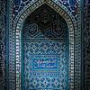 Regal blue marble