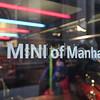 Mini of Manhatten, Wall Street