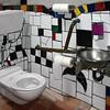 060 Public toilets (Kawakawa)